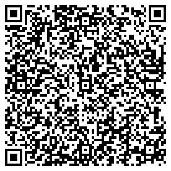 QR-код с контактной информацией организации ЩЕДРЫЙ ЛЕС