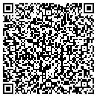 QR-код с контактной информацией организации АМС С. Э. Т. ТОО