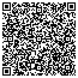 QR-код с контактной информацией организации АКВАДОР
