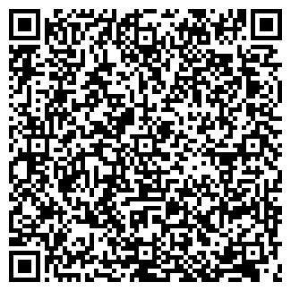 QR-код с контактной информацией организации ЕВРОПАЙП