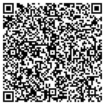QR-код с контактной информацией организации ДЕКОРАТОР, ООО