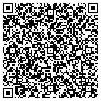 QR-код с контактной информацией организации ДА БУДЕТ ЧИСТОТА, ООО