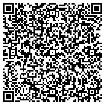 QR-код с контактной информацией организации СТРОЙМАГ, ООО
