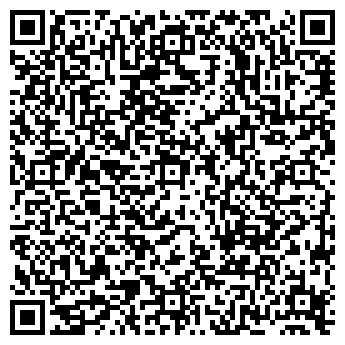 QR-код с контактной информацией организации АРТМИКС-СТУДИЯ