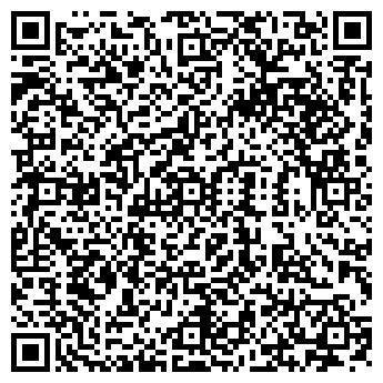 QR-код с контактной информацией организации ДИ-МАКС