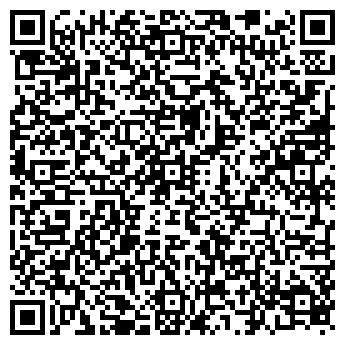 QR-код с контактной информацией организации АЛЬМА, ПКФ