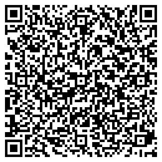 QR-код с контактной информацией организации АНАЛИТПРИБОР ТОО