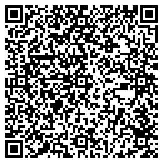 QR-код с контактной информацией организации КОЛЫБЕЛЬКА