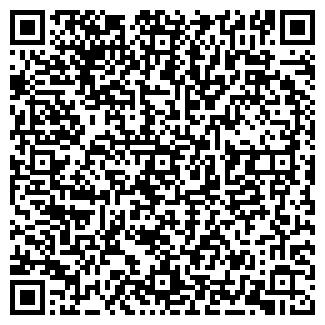 QR-код с контактной информацией организации АЛМАЗ КТП