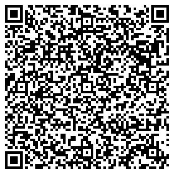 QR-код с контактной информацией организации ЛЮВАЛЕН, ООО