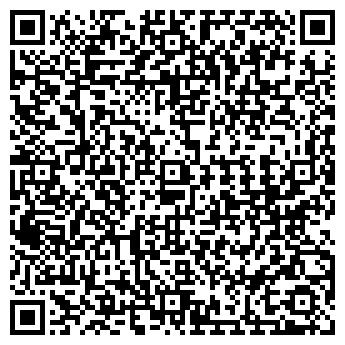 QR-код с контактной информацией организации ФИЛАТО, ООО