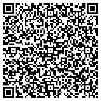 QR-код с контактной информацией организации ШЕДЕВР, ООО