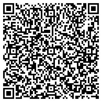 QR-код с контактной информацией организации ВАША ОБУВЬ
