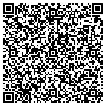 QR-код с контактной информацией организации КОЖА И СТИЛЬ