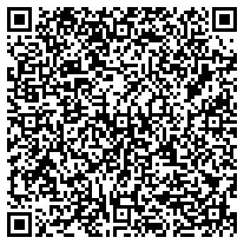 QR-код с контактной информацией организации АНГЛО-КАЗАХСКИЙ ЦЕНТР НУО