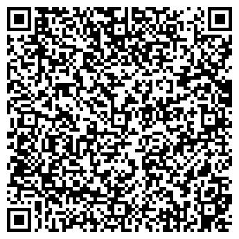 QR-код с контактной информацией организации ХАГЛАЙТНЕР ГРУППА ТФ, ООО