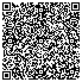 QR-код с контактной информацией организации ФОРТУНА, ЗАО