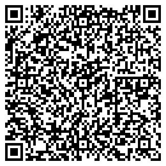 QR-код с контактной информацией организации АНДРОМЕДА ТОО