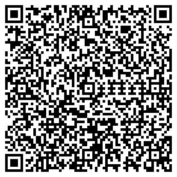 QR-код с контактной информацией организации АНИС, ТОО
