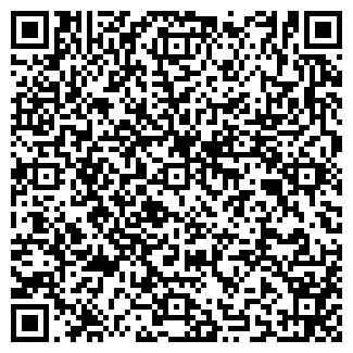 QR-код с контактной информацией организации ADIDAS