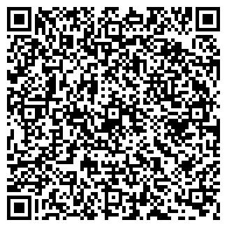 QR-код с контактной информацией организации NIKE