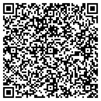 QR-код с контактной информацией организации QUIKSILVER