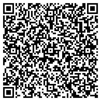 QR-код с контактной информацией организации № 74