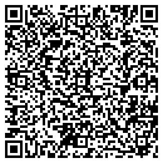 QR-код с контактной информацией организации АГАВА, ООО