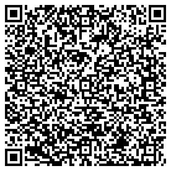 QR-код с контактной информацией организации ОСКАР СВАДЕБНЫЙ САЛОН