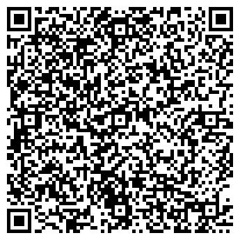 QR-код с контактной информацией организации ОПК ГЛОБУС
