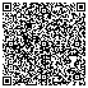 QR-код с контактной информацией организации А+ НОРД, ООО