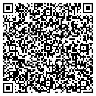 QR-код с контактной информацией организации АНКО ТОО