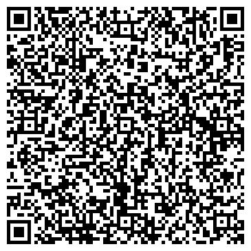 QR-код с контактной информацией организации ГЕЛИОС КНИЖНО-КАНЦЕЛЯРСКИЙ МАГАЗИН