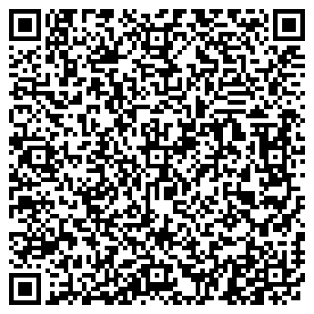 QR-код с контактной информацией организации НАСТРОЕНИЕ, ООО