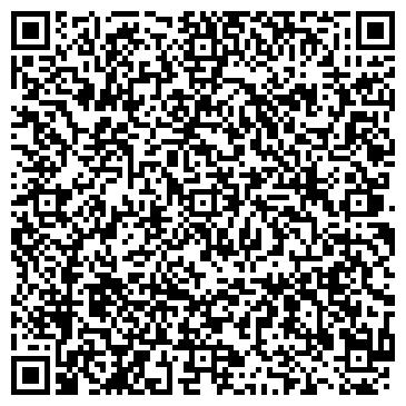 QR-код с контактной информацией организации ПРОСВЕЩЕНИЕ-СЕВЕРО-ЗАПАД ТД, ЗАО