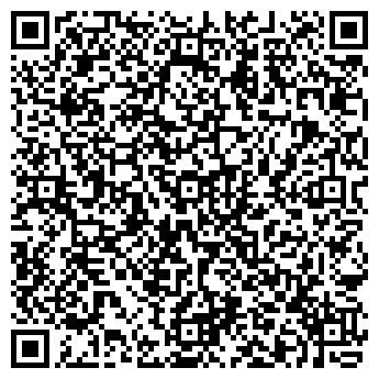 QR-код с контактной информацией организации ПАН, ООО