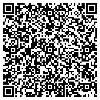 QR-код с контактной информацией организации А-ТРИ