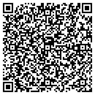 QR-код с контактной информацией организации АННА ТОО