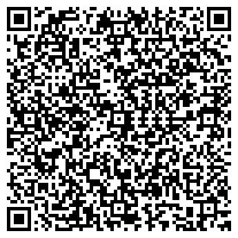 QR-код с контактной информацией организации КОМПОНЕНТ, ООО