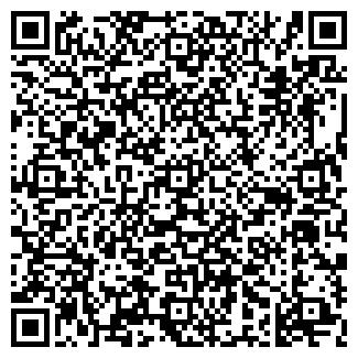 QR-код с контактной информацией организации АНТ ТОО