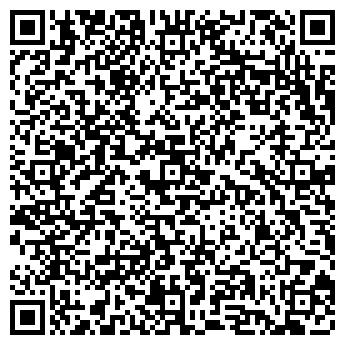 QR-код с контактной информацией организации УНИПАК СЕРВИС, ООО