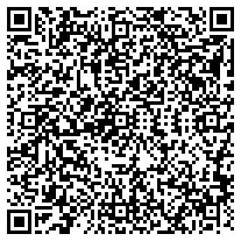 QR-код с контактной информацией организации ЦИВИЛЬ, ООО