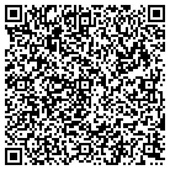 QR-код с контактной информацией организации АНТЕЙ ИЗДАТЕЛЬСКИЙ ДОМ