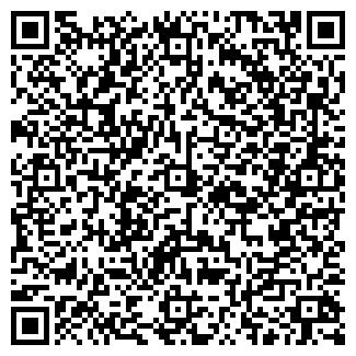 QR-код с контактной информацией организации ООО АНЮТА