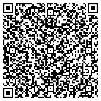 QR-код с контактной информацией организации АЛЕКСАНДР И К, ООО