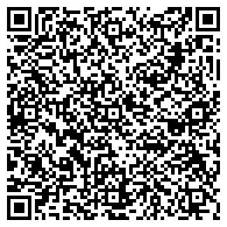 QR-код с контактной информацией организации ГУВИЛЕН