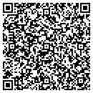 QR-код с контактной информацией организации ЗООПРОЕКТ
