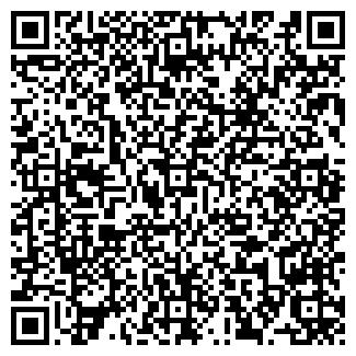QR-код с контактной информацией организации ЛЕ'МУРРР