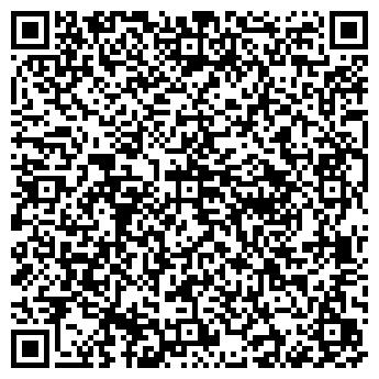 QR-код с контактной информацией организации МОСКОВСКОЕ ВРЕМЯ