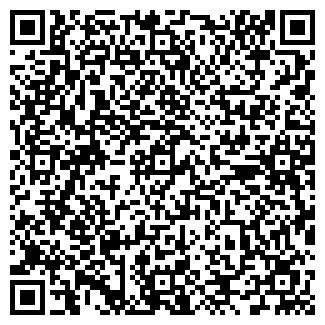 QR-код с контактной информацией организации ООО ЛИАТРИС СПБ